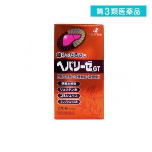 滋養強壮 ヘパリーゼGT 270錠 第3類医薬品|tsuhan-okusuri