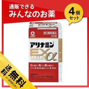 1個あたり2671円 アリナミンEXプラスα 60錠 4個セ...
