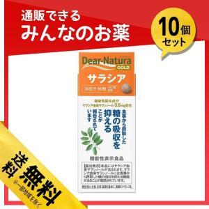1個あたり1881円 ディアナチュラゴールド ...の関連商品3