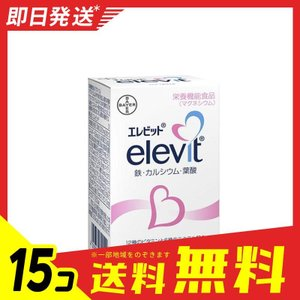葉酸は妊活・妊娠中の女性が意識して摂取しなければならない栄養素の一つです。とくに、妊娠初期には本人も...