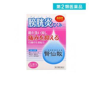 腎仙散(ジンセンサン) 12包 第2類医薬品 tsuhan-okusuri