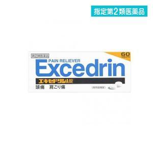 エキセドリンA錠 60錠 頭痛薬 肩こり 痛み止め 解熱鎮痛剤 市販 指定第2類医薬品の画像