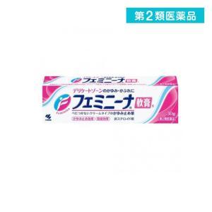 フェミニーナ軟膏S 30g デリケートゾーン かゆみ かぶれ 第2類医薬品