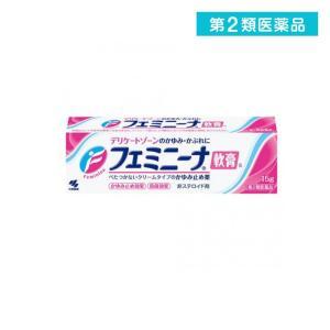 フェミニーナ軟膏S 15g 第2類医薬品|tsuhan-okusuri
