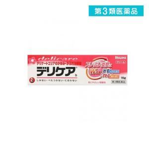 デリケアb 15g 第3類医薬品