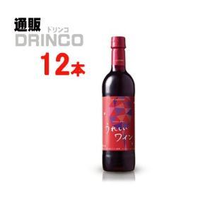 ワイン ポレール うれしいワイン 赤 720ml ペットボトル 12 本 ( 12 本 × 1 ケー...