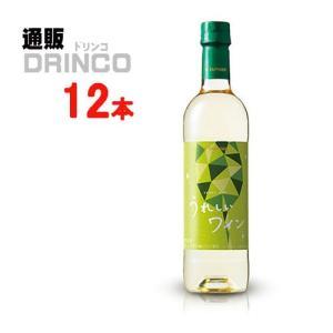ワイン ポレール うれしいワイン 白 720ml ペットボトル 12 本 ( 12 本 × 1 ケー...