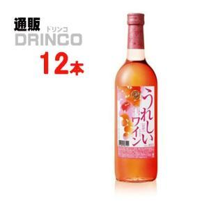 ワイン ポレール うれしいワイン ロゼ 720ml ペットボトル 12 本 ( 12 本 × 1 ケ...