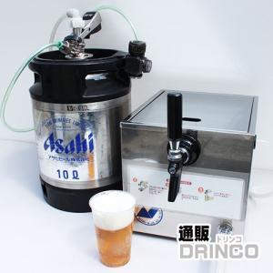 ( レンタル ) 氷式 ビールサーバー セット アサヒ スーパードライ 10L (往復送料込) 2泊...
