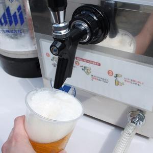 ( レンタル ) 氷式 ビールサーバー セット アサヒ スーパードライ 19L (往復送料込) 2泊...