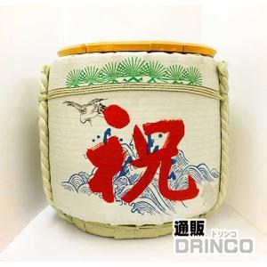 ( レンタル )  祝樽 鏡割り 鏡開き レンタル (お酒は入っていません) 15L 樽 4斗樽 (...