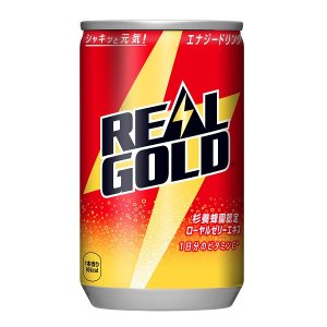 リアルゴールド 160ml缶 30入 1ケース メーカー直送