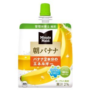 朝食代わりに最適なフルーツ2個分の栄養が摂れるゼリー飲料。 原材料 マルトデキストリン、砂糖、バナナ...