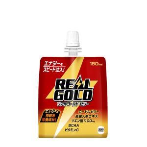 「リアルゴールド」ブランドから初めてのエナジーゼリー飲料 1パウチでおにぎり一個分の180キロカロリ...