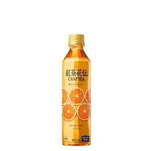 紅茶に、たっぷり果汁のおいしさ。果汁とはちみつのやさしい甘み。 原材料 果汁(オレンジ、りんご))、...
