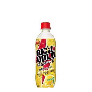 リアルゴールド ウルトラチャージ レモン 490ml ペットボトル24入1ケース メーカー直送