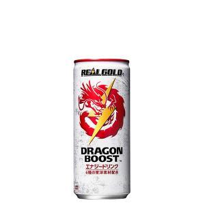 新発売!!リアルゴールド ドラゴンブースト 250ml缶 30入1ケース メーカー直送
