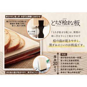 まな板 木製 日本製 とちぎ桧(ひのき) 縦型|tsuhantown|02