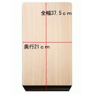 まな板 木製 日本製 とちぎ桧(ひのき) 縦型|tsuhantown|05