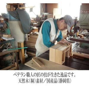 裁縫箱 ソーイングボックス 木製 アンティーク調裁縫道具箱 日本製 tsuhantown 05
