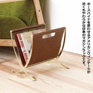 マガジンラック スリム おしゃれ 雑誌収納・新聞入れ|tsuhantown|02