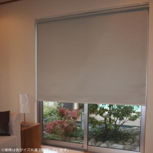 ロールスクリーン 遮光2級 モダン 簾(すだれ) 防炎ロールアップスクリーン(アイボリー) 180×220cm|tsuhantown|04