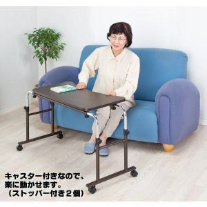 ベッドテーブル 伸縮式 キャスター付き サイドテーブル|tsuhantown|02