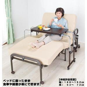 ベッドテーブル 伸縮式 キャスター付き サイドテーブル|tsuhantown|03