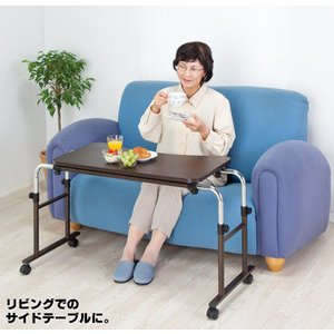 ベッドテーブル 伸縮式 キャスター付き サイドテーブル|tsuhantown|04