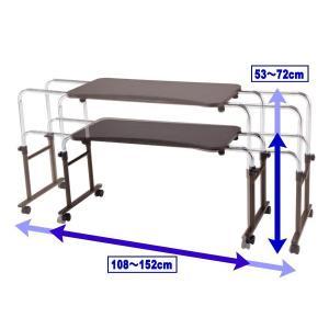 ベッドテーブル 伸縮式 キャスター付き サイドテーブル|tsuhantown|06