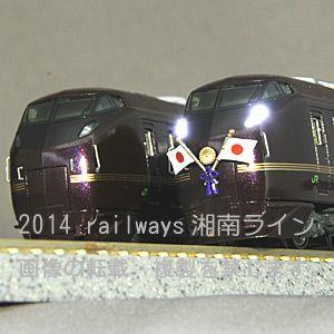KATO 10-1123+4935-1 【取付加工済】E655系「なごみ(和)」+特別車両(お召し列車)6両セット tsuichi