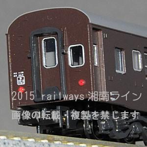 KATO 10-1302 10系寝台急行「安芸」(1967)7両セット|tsuichi