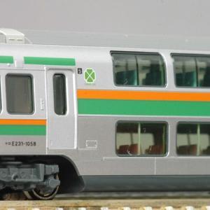 KATO 10-595 E231系東海道・湘南新宿ライン4両増結セットA tsuichi
