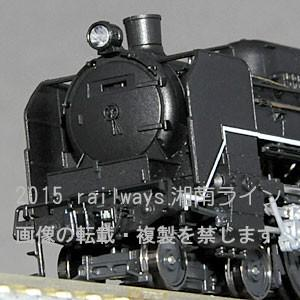 KATO 2026-1 C59戦後形(呉線) tsuichi