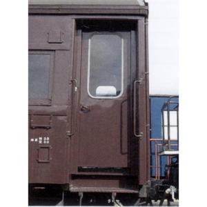 TOMIX 0892/0894 交換ドアセット(旧客用・Hゴム窓大)|tsuichi