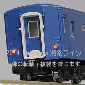 TOMIX 2512 マニ50|tsuichi