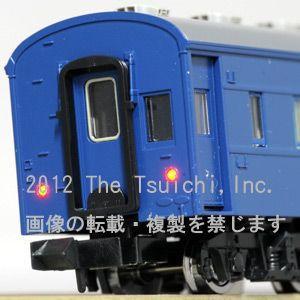 TOMIX 8550 オハニ36(青)|tsuichi