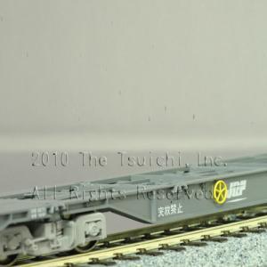 TOMIX HO-718 (HO)コキ106(グレー・コンテナなし)|tsuichi