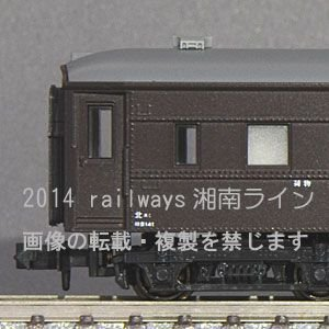 KATO 5079 マニ36(スハ32改造)|tsuichi
