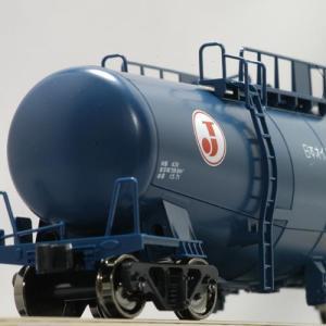 KATO 1-816 (HO)タキ43000ブルー|tsuichi