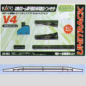 KATO 20-863 V4 対向式ホーム用行違線小形電動ポイントセット|tsuichi