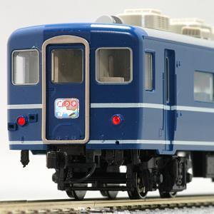 KATO 1-558 (HO)オハフ15|tsuichi