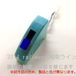 KATO 24-850 給電スイッチ|tsuichi