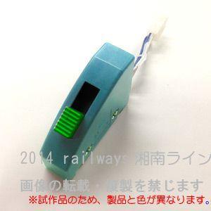 KATO 24-851 逆転スイッチ|tsuichi