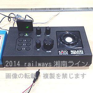 KATO 22-101 サウンドボックス|tsuichi