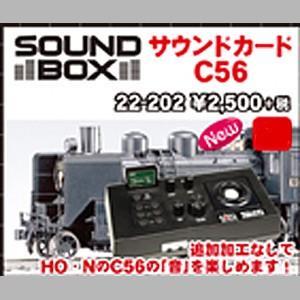 KATO 22-202 サウンドカード「C12・C56」(KATO サウンドボックス用)|tsuichi