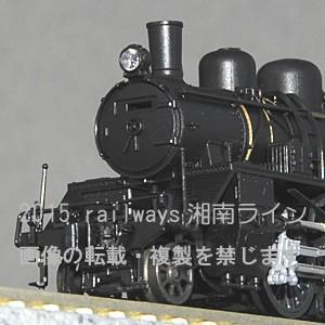 KATO 2022-1 C12 tsuichi