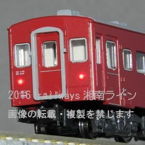 KATO 10-1306 【特別企画品】50系51形客車5両セット tsuichi