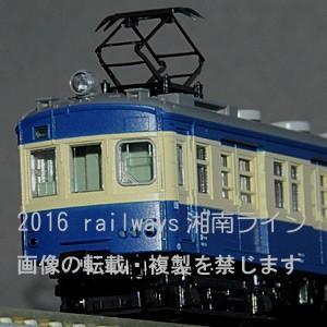 KATO 10-1315 クモハユニ64+クハ68400 飯田線 2両セット tsuichi
