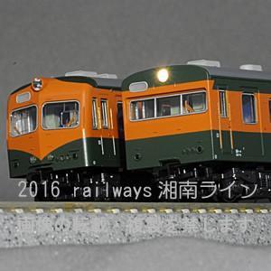 KATO 10-1385 80系300番台 飯田線 6両セット tsuichi